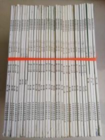 临床麻醉学杂志(2010/11,12,2011/1-4,6-12,2012/1-6,8-12,2013/1-11共计35本合售)