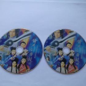 连续剧  倚天屠龙记   2DVD9(裸碟)-多单合并运费
