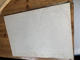 5125C:老的立信会计丛书原稿 空白田字格纸92张