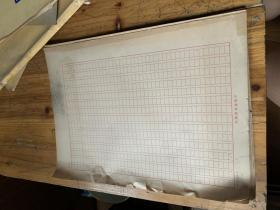 5128A:老的 中华书局编辑所 空白红色格子纸32张 应该是民国的