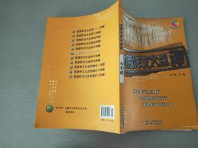 全国初中生100分作文精品屋——优秀作文大点评:七年级(初一)