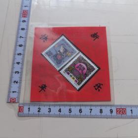 邮票——鼠1996 两张全