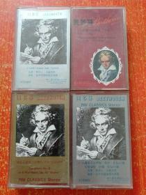 贝多芬交响曲磁带四盒合售:降E大调第三交响曲(英雄)作品55号、C小调第五交响曲(命运)作品67号、F大调第六交响曲(田园)作品68号、d小调第九交响曲(合唱)作品125