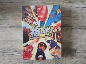 游戏光盘 格斗游戏王(1光盘 1手册1堆画片)