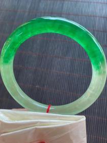 翡翠手镯内径6.1厘米