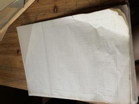 5127A:老的 素君用稿  田字格空白纸10张