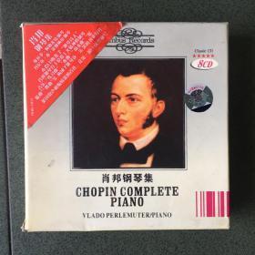 肖邦钢琴集 (原版  8CD)