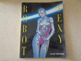 空山基作品集Sexy Robot
