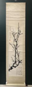 日本回流字画 原装旧裱  579   何香凝 墨梅(荣宝斋木板印)