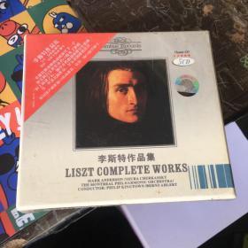 李斯特作品集 (原版5CD)未拆封