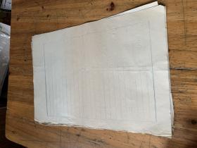 5125:老的发黄白纸8张,信笺3张