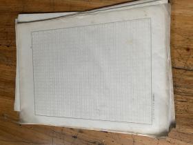 5126:老的 蕙生用稿  田字格空白纸10张