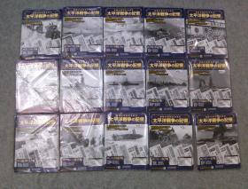 太平洋战争的记忆 大16开 函套