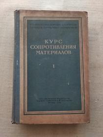 《俄文古旧书》 特价处理