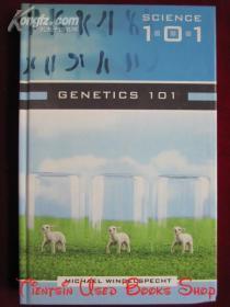 Genetics 101(Science 101)遗传学101(科学101丛书 英语原版 精装本)
