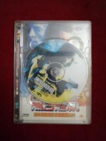 黑日危机(DVD)