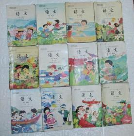 90年代小学语文课本全套12册
