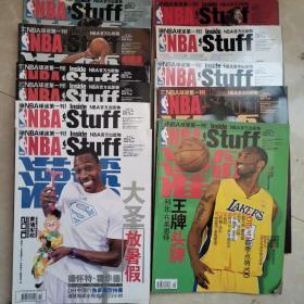 NBA灌篮2010年3.15.16.17.18.21.22.26.19.28.29期   11本和售