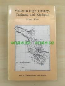 "1984年英文版,香港牛津大学出版社,Robert Barkley Shaw罗伯特·沙敖 著《一个英国""商人""的冒险:从克什米尔到叶尔羌》Visits to high Tartary, Yarkand, and Kashgar,22x15cm,480页"