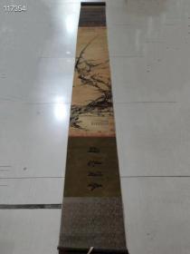 手绘画。。。 尺寸:375×30cm
