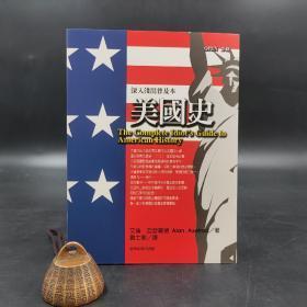 台湾商务版 艾伦·亚瑟罗德著;贾士蘅译《美国史:深入浅出普及本》