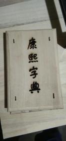 激光刻字。香樟木古籍夹板。批发定做。