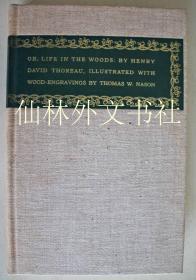 【包邮】Walden or, Life in the Woods