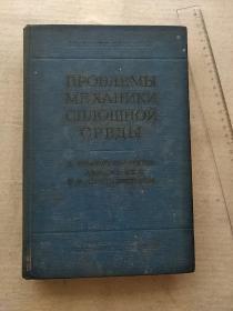 《俄文古旧书》