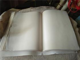 收藏 作废 80年代 白纸 加厚 双面光  38.5X26.6  厘米 单张价格