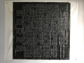 宋李昌世墓志铭(洛阳龙门博物馆馆藏原石),,