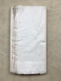 4206 早期旧皮纸 共94张