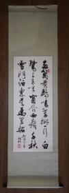 手书真迹书法:陕西省长安阿信(张景信)草书杜甫《绝句》立轴