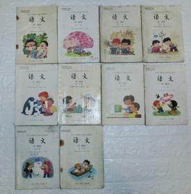 秋天到了90年代五年制小学语文课本全套彩色版