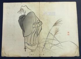 《白藏主》1件,日本老旧版画,木版水印,设淡彩,版面优美,白藏主即日本文化中的狐仙,稻荷神,财神,多受商家信奉,寓意好。