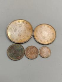 老银元一套。。。,