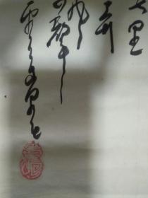 佚名国画(148)