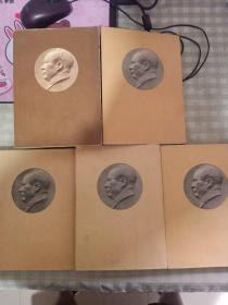 毛泽东选集(全五卷) 一卷二版,二至五卷一版一印,五本均为北京印刷