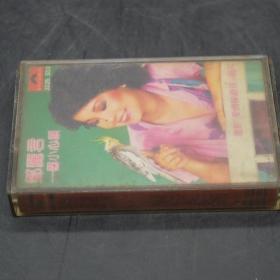 磁带 邓丽君 一个小心愿 宝丽金原版