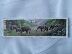 邮票 1995-11 中泰建交二十周年 象