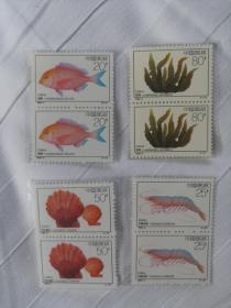 邮票 1992-4 近海养殖 两套 2联票