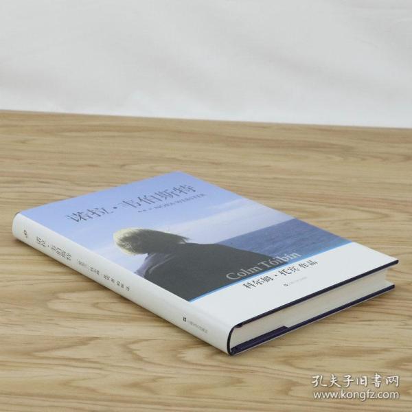 黑暗时代的爱:从王尔德到阿莫多瓦
