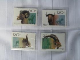 邮票 T161 野羊