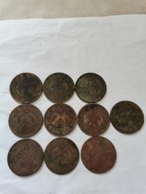 双旗10枚。湖南省造,3.2厘米,当二十铜元