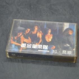 老磁带 BON JOV 重金属乐队
