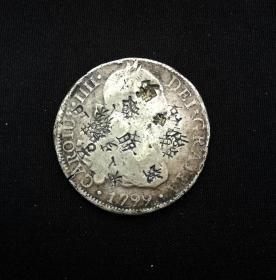 1799年,奥匈大奶妈戳印版老银元!