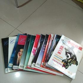 中国收藏(2001年1-12期十试刊号)13册合售