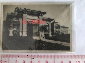 1936一1937年,广东台山县立中学校高中校舍照片