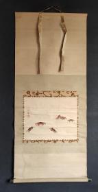 D1054:回流手绘螃蟹图立轴(日本回流.回流老画.老字画)