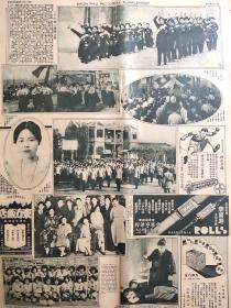 沪江大学中山大学大同大学爱国女学生义勇军运动员