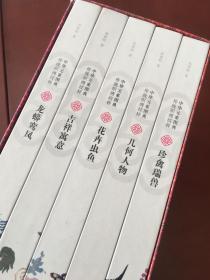 中华元素图典(全五册)